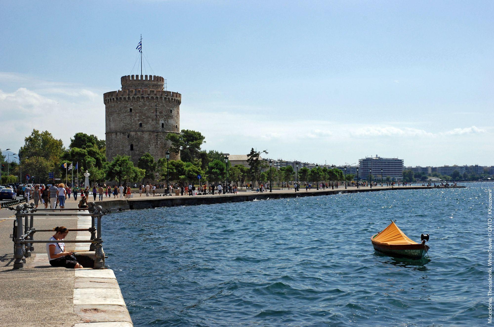 Kreikka Thessaloniki